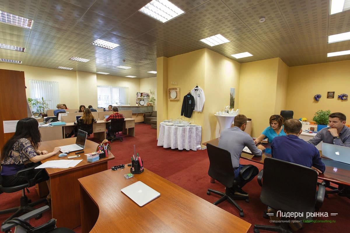 Офис Prosto Catering