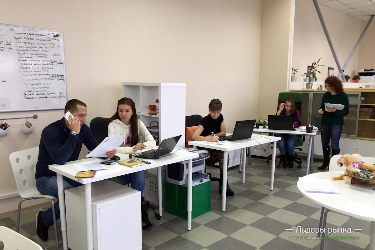 Офис КейтерингБЮРО