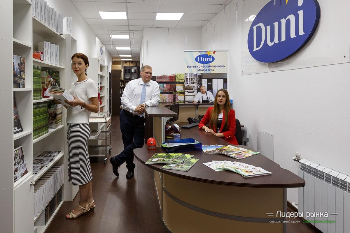 Офис Duni