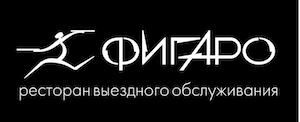 ФИГАРО Кейтеринг